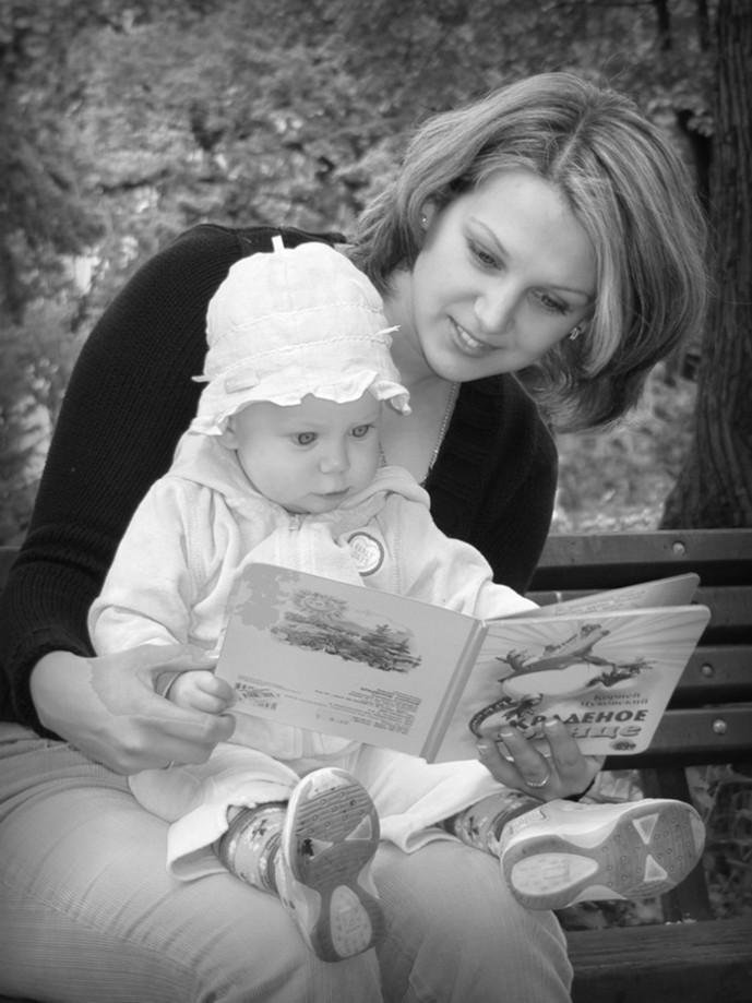 Рассказы с мамой на отдыхе 6 фотография