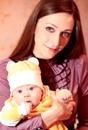 Ребенку год и 3 месяца